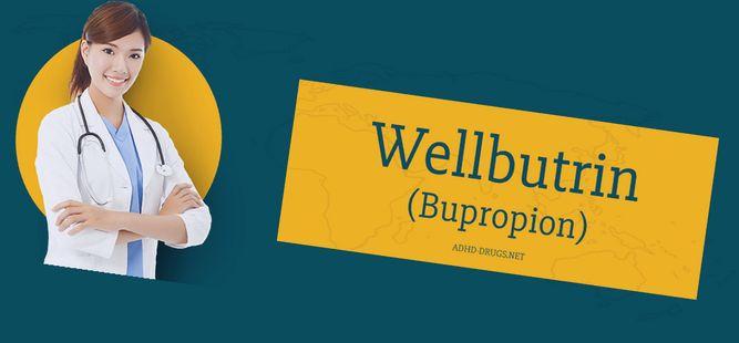 buy wellbutrin without prescription
